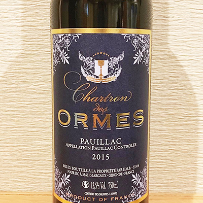 特別なワインのご案内